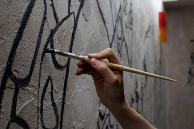 Фактурное покрытие стен