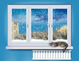 Заклей окно- хватит мерзнуть!