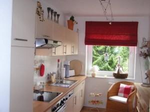 Большие удобства для маленькой кухни