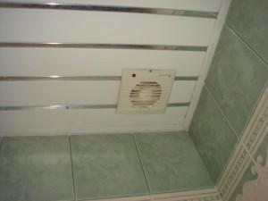 Household exhaust fan
