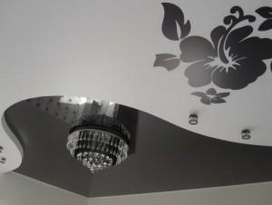 Modern suspended ceilings
