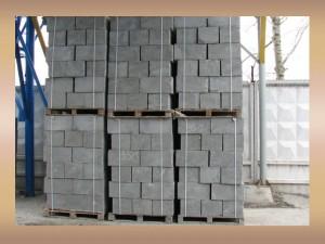 Вилы строительных блоков