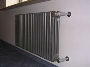 calculation of heating radiators