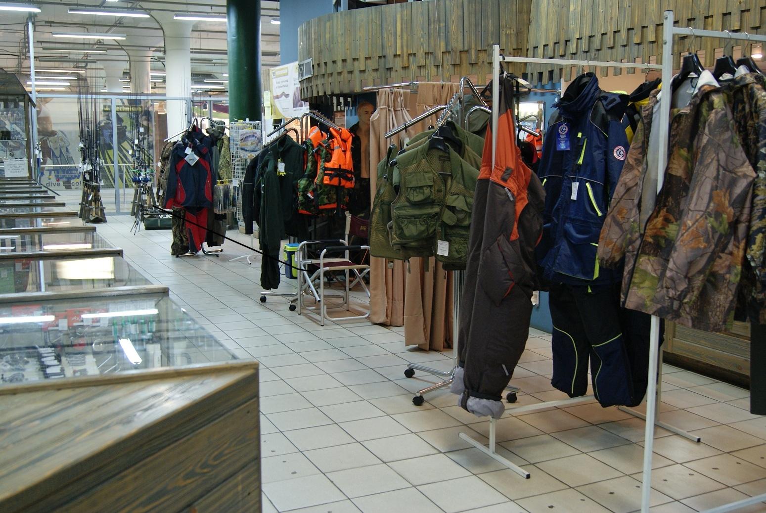 Магазины Зимней Одежды
