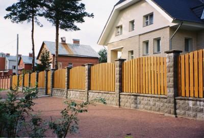 guard house