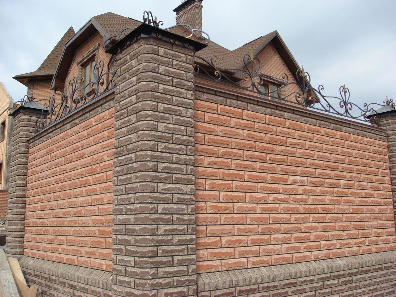 Kako postaviti fasadne ploščice