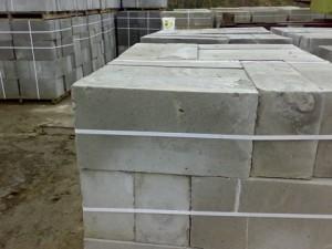 manufacture of foam concrete